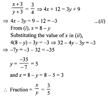 RS Aggarwal Class 10 Solutions Chapter 3 Linear equations in two variables Ex 3E 6