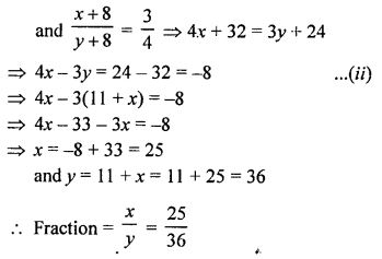 RS Aggarwal Class 10 Solutions Chapter 3 Linear equations in two variables Ex 3E 7