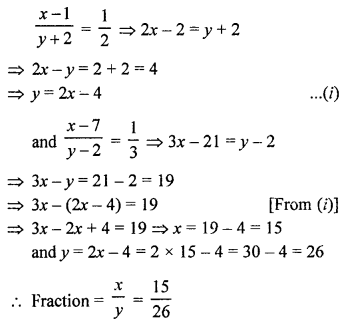RS Aggarwal Class 10 Solutions Chapter 3 Linear equations in two variables Ex 3E 8