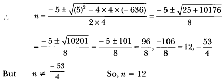 Arithmetic Progressions Class 10 Extra Questions Maths Chapter 5 with Solutions Answers 6