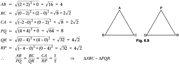 Coordinate Geometry Class 10 Extra Questions Maths Chapter 7 with Solutions Answers 17