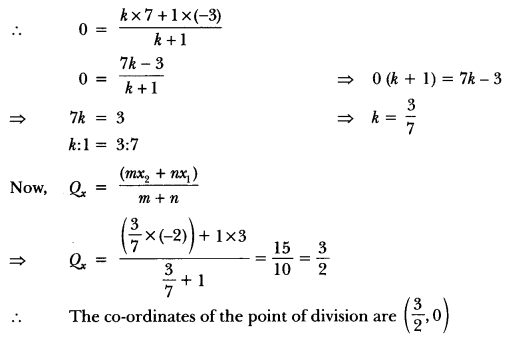 Coordinate Geometry Class 10 Extra Questions Maths Chapter 7 with Solutions Answers 49