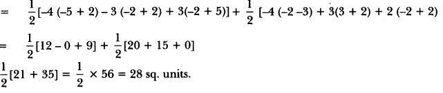 Coordinate Geometry Class 10 Extra Questions Maths Chapter 7 with Solutions Answers 56