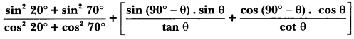 Introduction to Trigonometry Class 10 Extra Questions Maths Chapter 8 with Solutions Answers 13