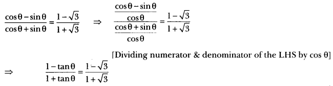 Introduction to Trigonometry Class 10 Extra Questions Maths Chapter 8 with Solutions Answers 16