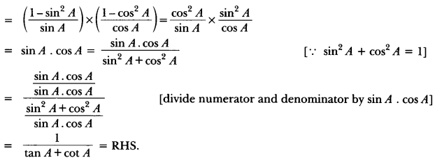Introduction to Trigonometry Class 10 Extra Questions Maths Chapter 8 with Solutions Answers 70