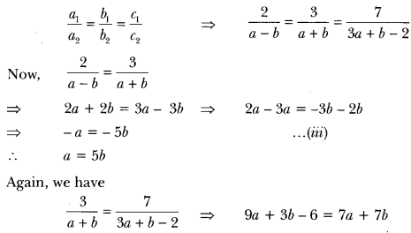 Pair of Linear Equations in Two Variables Class 10 Extra Questions Maths Chapter 3 with Solutions Answers 17
