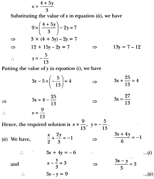 Pair of Linear Equations in Two Variables Class 10 Extra Questions Maths Chapter 3 with Solutions Answers 39