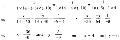 Pair of Linear Equations in Two Variables Class 10 Extra Questions Maths Chapter 3 with Solutions Answers 51