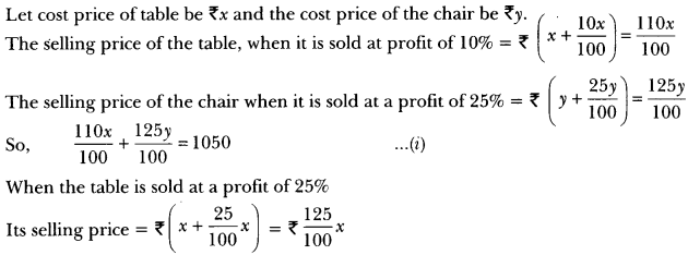 Pair of Linear Equations in Two Variables Class 10 Extra Questions Maths Chapter 3 with Solutions Answers 52
