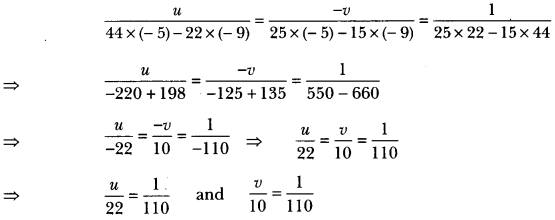 Pair of Linear Equations in Two Variables Class 10 Extra Questions Maths Chapter 3 with Solutions Answers 57