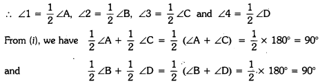 Circles Class 9 Extra Questions Maths Chapter 10 with Solutions Answers 26