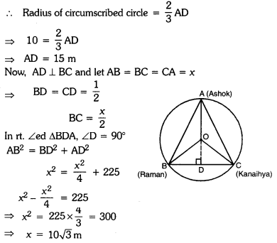 Circles Class 9 Extra Questions Maths Chapter 10 with Solutions Answers 32