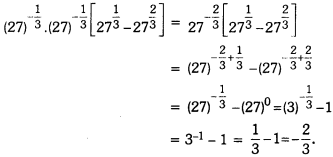 Number Systems Class 9 Extra Questions Maths Chapter 1 with Solutions Answers 15