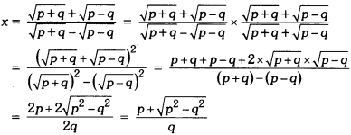 Number Systems Class 9 Extra Questions Maths Chapter 1 with Solutions Answers 16