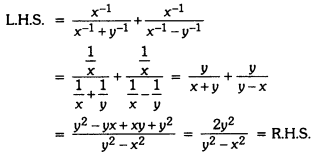 Number Systems Class 9 Extra Questions Maths Chapter 1 with Solutions Answers 27