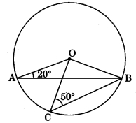MCQ Questions for Class 9 Maths Chapter 10 Circles with Answers 10