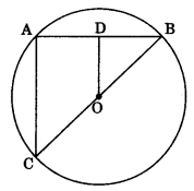 MCQ Questions for Class 9 Maths Chapter 10 Circles with Answers 6