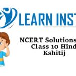 NCERT Solutions for Class 10 Hindi Kshitij