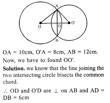 RS Aggarwal Class 9 Solutions Chapter 11 CircleEx 11A Q12.1