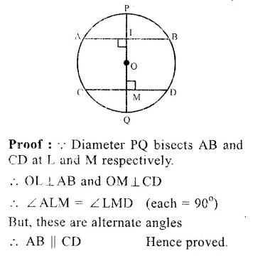 RS Aggarwal Class 9 Solutions Chapter 11 CircleEx 11A Q14.1