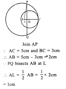 RS Aggarwal Class 9 Solutions Chapter 11 CircleEx 11A Q15.1