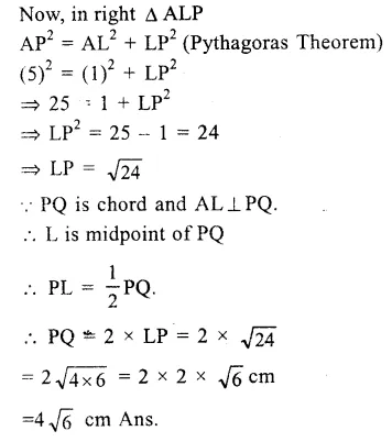 RS Aggarwal Class 9 Solutions Chapter 11 CircleEx 11A Q15.2