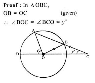 RS Aggarwal Class 9 Solutions Chapter 11 CircleEx 11A Q16.1