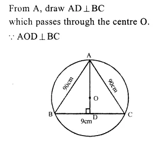 RS Aggarwal Class 9 Solutions Chapter 11 CircleEx 11A Q19.1