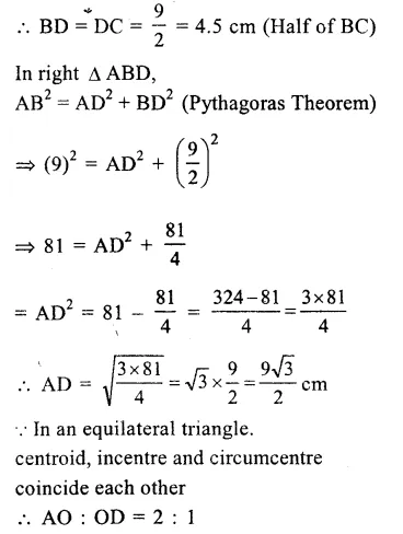 RS Aggarwal Class 9 Solutions Chapter 11 CircleEx 11A Q19.2