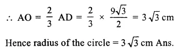 RS Aggarwal Class 9 Solutions Chapter 11 CircleEx 11A Q19.3