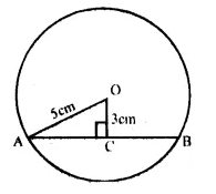 RS Aggarwal Class 9 Solutions Chapter 11 CircleEx 11A Q2.1