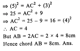 RS Aggarwal Class 9 Solutions Chapter 11 CircleEx 11A Q2.2