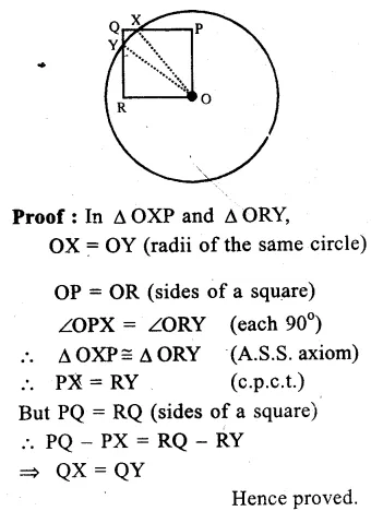RS Aggarwal Class 9 Solutions Chapter 11 CircleEx 11A Q21.1