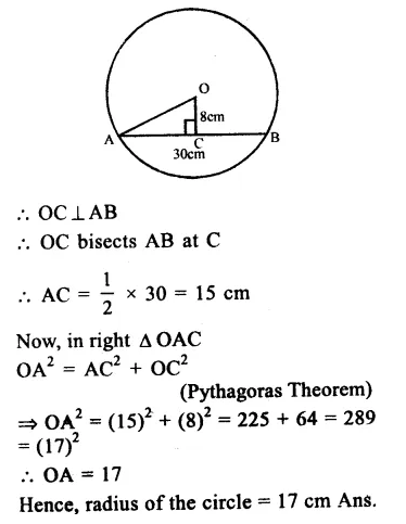 RS Aggarwal Class 9 Solutions Chapter 11 CircleEx 11A Q3.1