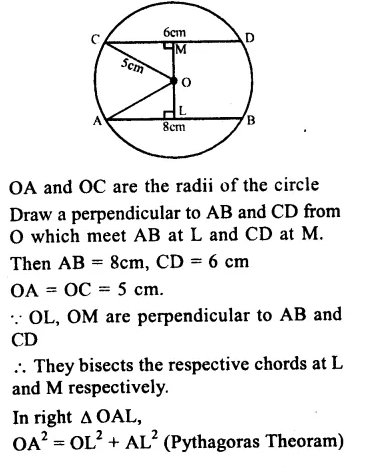 RS Aggarwal Class 9 Solutions Chapter 11 CircleEx 11A Q4.1