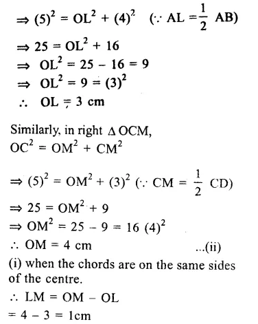 RS Aggarwal Class 9 Solutions Chapter 11 CircleEx 11A Q4.2