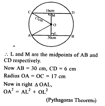 RS Aggarwal Class 9 Solutions Chapter 11 CircleEx 11A Q5.1