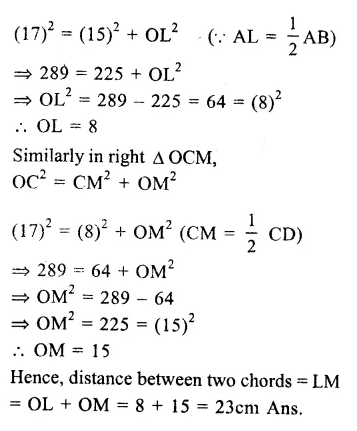 RS Aggarwal Class 9 Solutions Chapter 11 CircleEx 11A Q5.2
