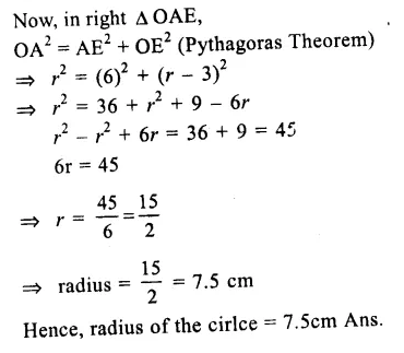 RS Aggarwal Class 9 Solutions Chapter 11 CircleEx 11A Q6.2
