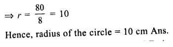 RS Aggarwal Class 9 Solutions Chapter 11 CircleEx 11A Q7.2