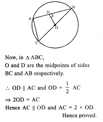 RS Aggarwal Class 9 Solutions Chapter 11 CircleEx 11A Q8.1