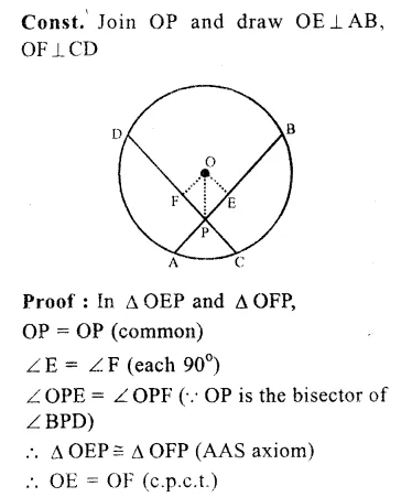 RS Aggarwal Class 9 Solutions Chapter 11 CircleEx 11A Q9.1