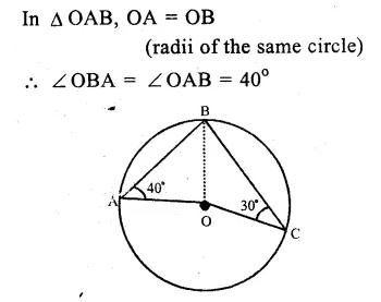 RS Aggarwal Class 9 Solutions Chapter 11 CircleEx 11B Q1.1