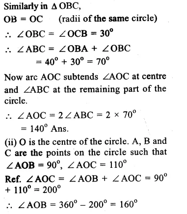 RS Aggarwal Class 9 Solutions Chapter 11 CircleEx 11B Q1.2