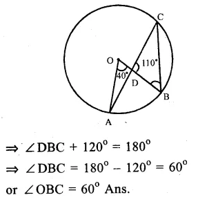 RS Aggarwal Class 9 Solutions Chapter 11 CircleEx 11B Q10.2