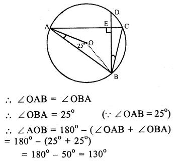 RS Aggarwal Class 9 Solutions Chapter 11 CircleEx 11B Q11.1