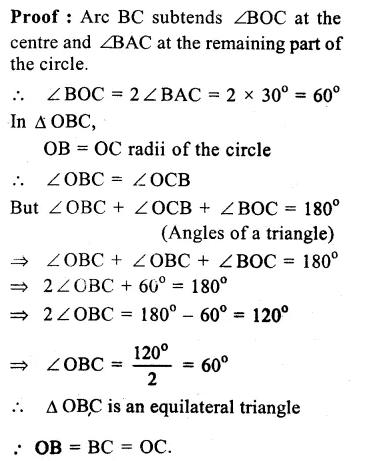 RS Aggarwal Class 9 Solutions Chapter 11 CircleEx 11B Q13.1