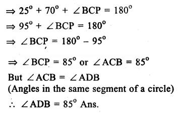 RS Aggarwal Class 9 Solutions Chapter 11 CircleEx 11B Q3.2
