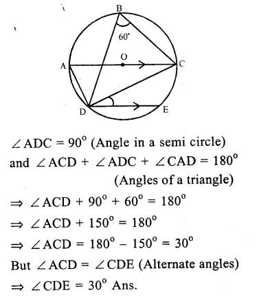 RS Aggarwal Class 9 Solutions Chapter 11 CircleEx 11B Q7.1
